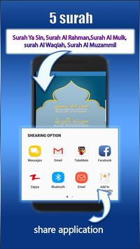 Quran 5 Surah Reading & Listening screenshot 8