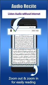 Quran 5 Surah Reading & Listening screenshot 12