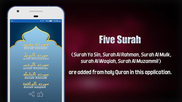 Quran 5 Surah Reading & Listening screenshot 1