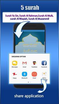 Quran 5 Surah Reading & Listening screenshot 3
