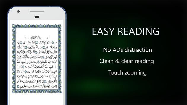 Surah Yaseen: Translation + Audio screenshot 10