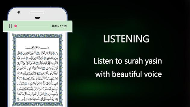 Surah Yaseen: Translation + Audio screenshot 1