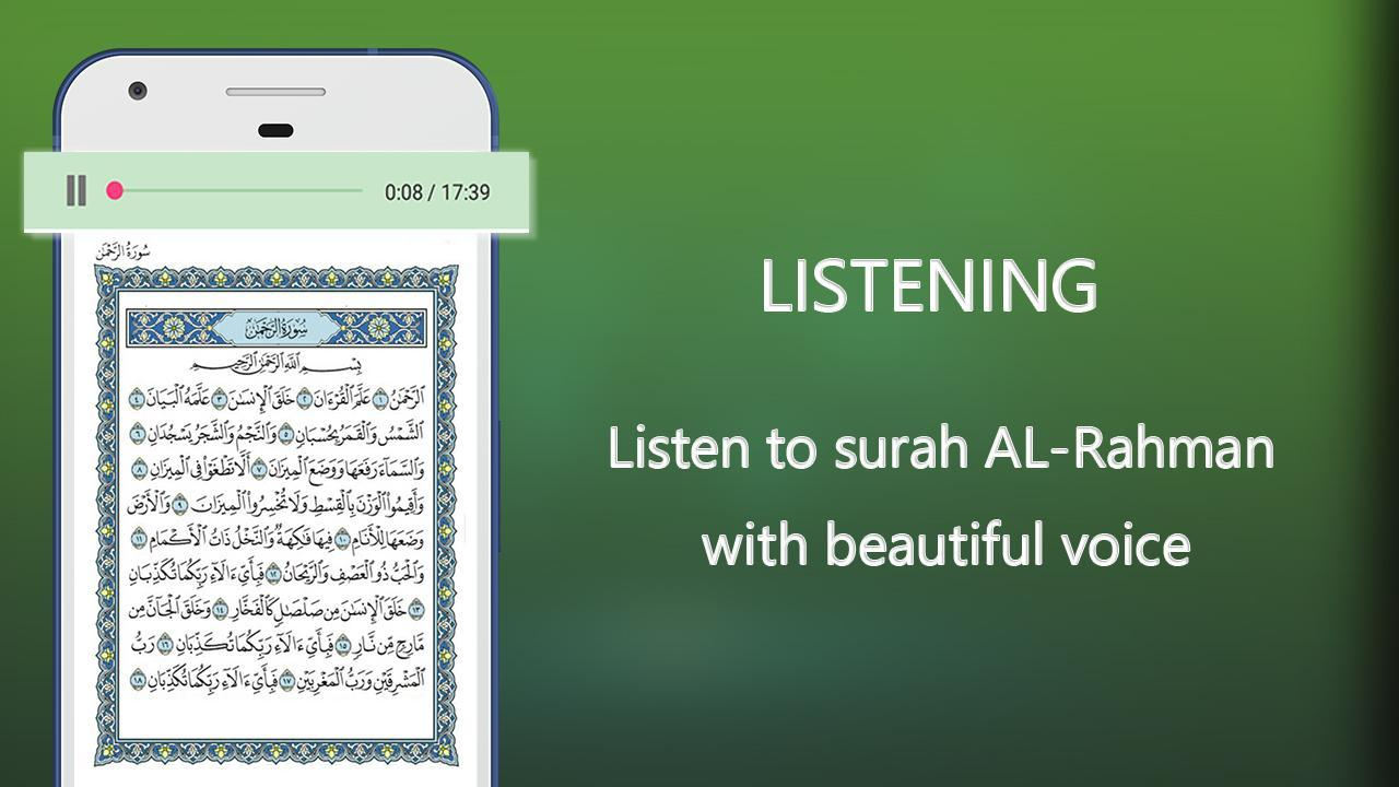 Surah Rahman Full Audio for Android - APK Download