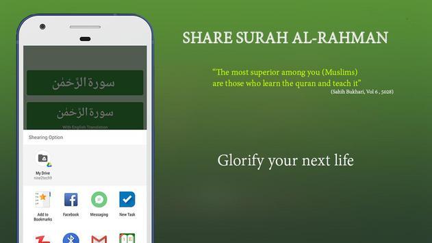 Surah Rahman Full Audio screenshot 2
