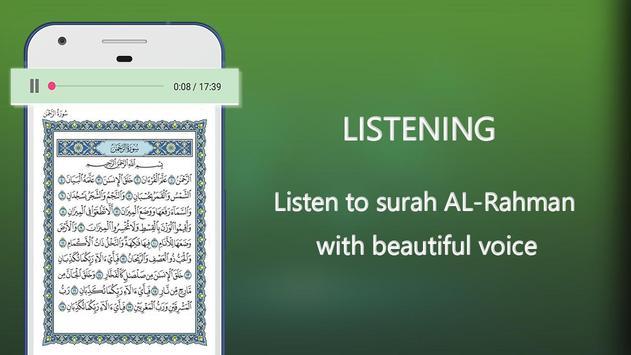 Surah Rahman Full Audio screenshot 5