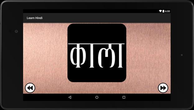 Learn Hindi apk screenshot