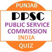 PPSC Exam icon