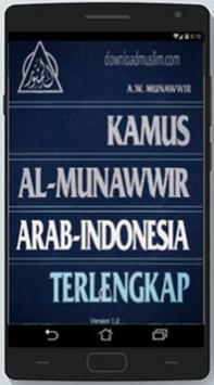 Kamus AL-MUNAWIR Arab Indonesia poster
