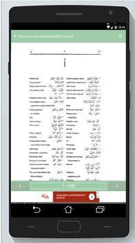 Kamus AL-MUNAWIR Arab Indonesia screenshot 1