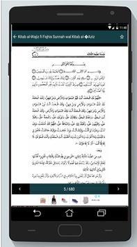 Kitab al-Wajiz fi Fiqhis Sunnah wal Kitab al-'Aziz screenshot 4