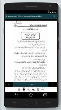 Kitab al-Wajiz fi Fiqhis Sunnah wal Kitab al-'Aziz screenshot 13