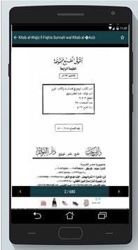 Kitab al-Wajiz fi Fiqhis Sunnah wal Kitab al-'Aziz screenshot 16