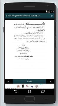 Kitab al-Wajiz fi Fiqhis Sunnah wal Kitab al-'Aziz screenshot 19