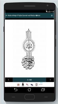 Kitab al-Wajiz fi Fiqhis Sunnah wal Kitab al-'Aziz screenshot 3