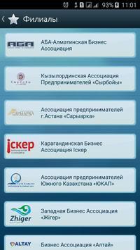 KAZKA apk screenshot