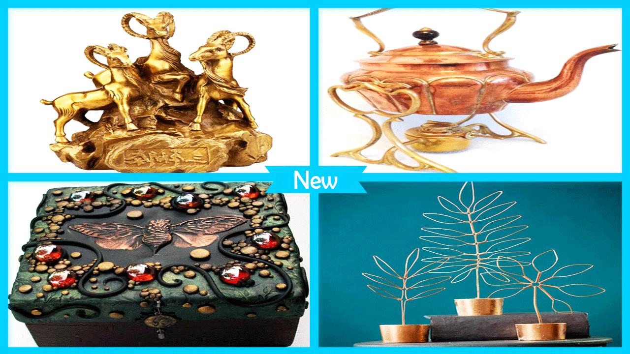 Stylish Copper Craft Decoration poster