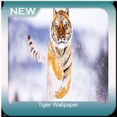 Tiger Wallpaper icon