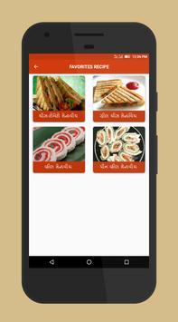 Sandwich Recipes in Gujarati screenshot 3