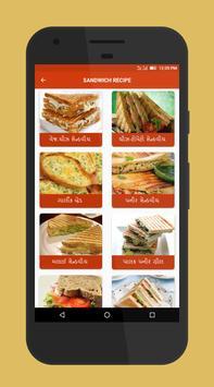 Sandwich Recipes in Gujarati screenshot 1