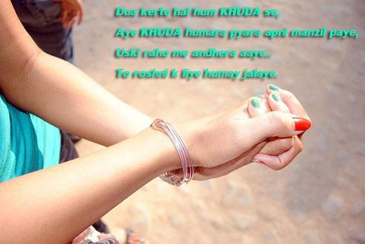 Romantic shayari & Pic Maker apk screenshot