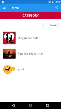 Jokes in Hindi SMS Shayari 10000+ poster