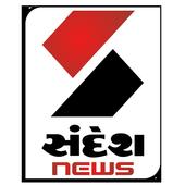 Sandesh News TV icon