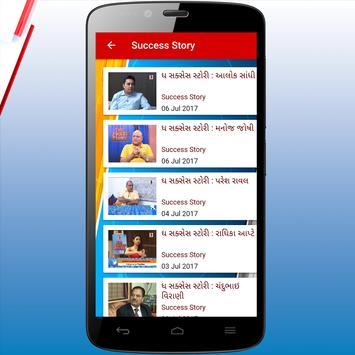 Sandesh News TV screenshot 6