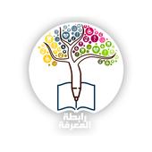رابطة المعرفة icon
