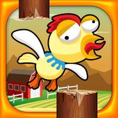 Farm Bird Flying icon