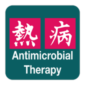 Sanford Guide:Antimicrobial Rx icon