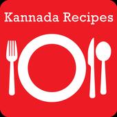 Kannada Recipes (Karnataka) icon