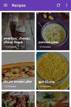 Latest tamil food recipes app apk download free lifestyle app for latest tamil food recipes app poster forumfinder Image collections