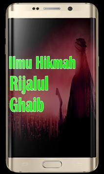 Ilmu Rijalul Ghaib screenshot 2