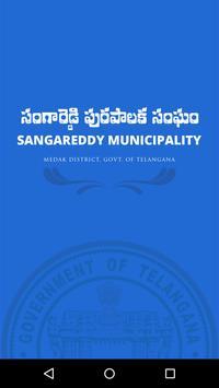 Sangareddy Municipality poster