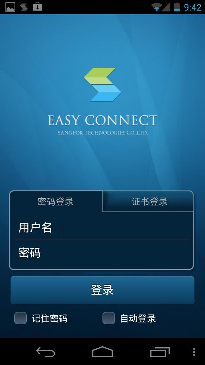 easy connect apk latest version