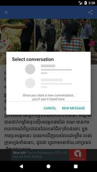 Sangkomkhmer screenshot 4