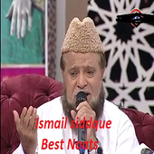 Ismail Siddique Naats icon