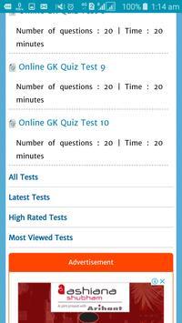 Online Exam Guru (NET) screenshot 2