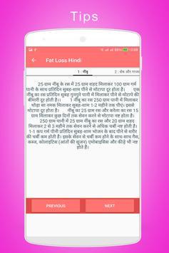 Fat Loss Tips in Hindi apk screenshot