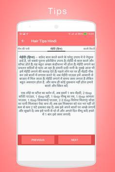 Hair Tips Hindi apk screenshot