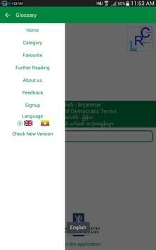 Glossary apk screenshot