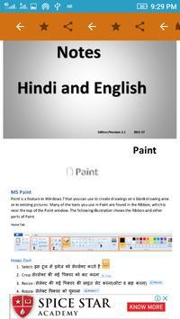 Advance Learn MS Paint in Hindi screenshot 3