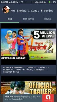 Hot Bhojpuri Songs & Movies screenshot 3