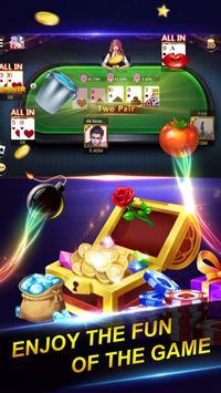 Sakong Online(Free Coins) screenshot 5