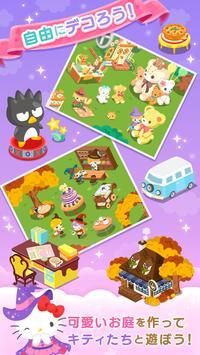 ハローキティとまほうのおもいで キティちゃんのパズルゲーム screenshot 3