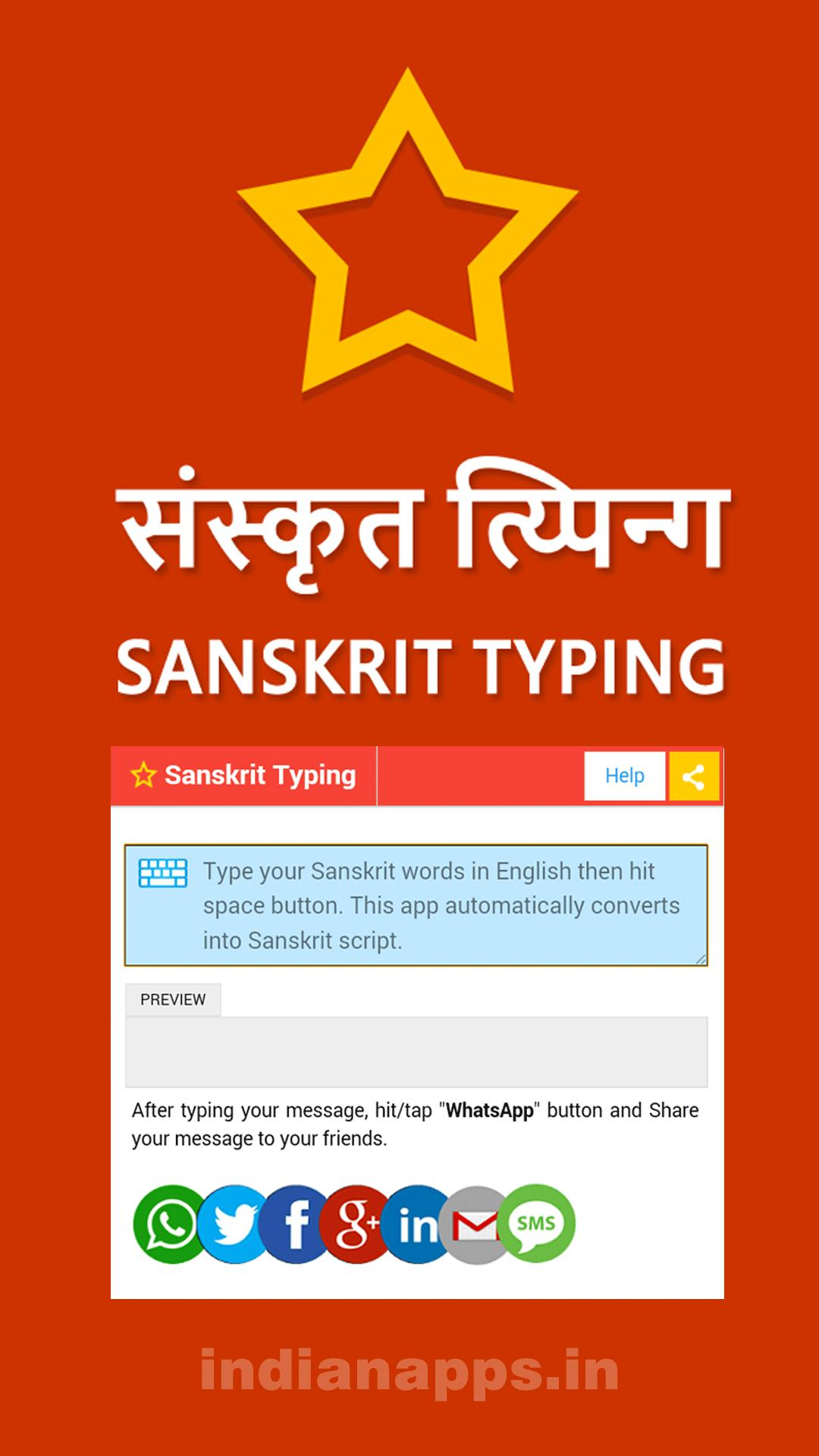 Sanskrit Typing (Type in Sanskrit) App for Android - APK Download