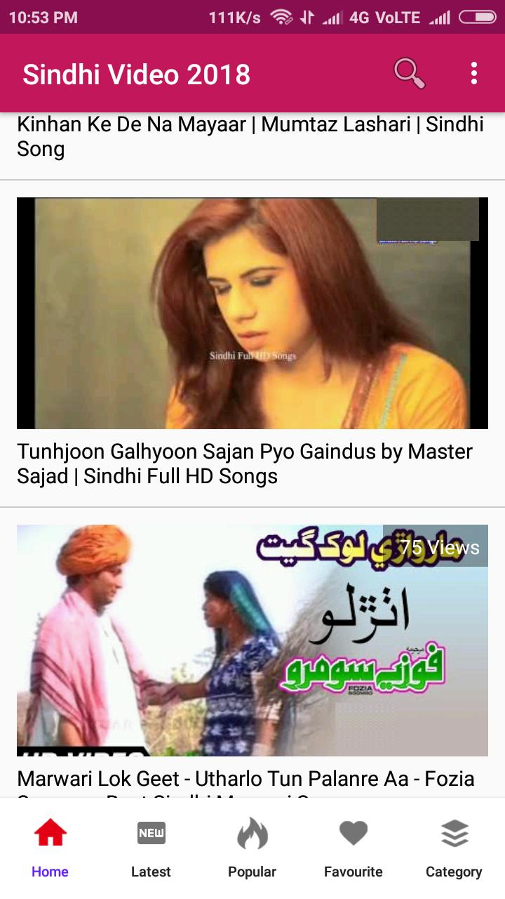 Sindhi Song -Sindhi Video, gana, album, naat 🎬 for Android - APK