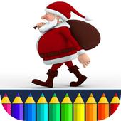 Santa coloring game for kids - Xmas 2018 icon