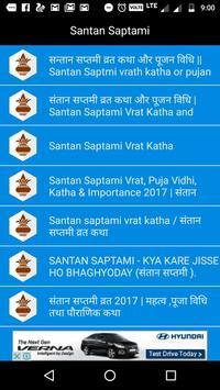 Santan Saptami Vrat Katha apk screenshot