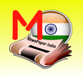 Manipur Newspapers- All Imphal News icon
